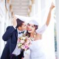 Trauung, Hochzeit, Band